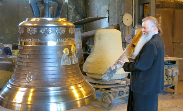 Topewnie najstarsza firma rodzinna wPolsce. Rodzina Felczyńskich działa wtym biznesie odponad 200 lat.
